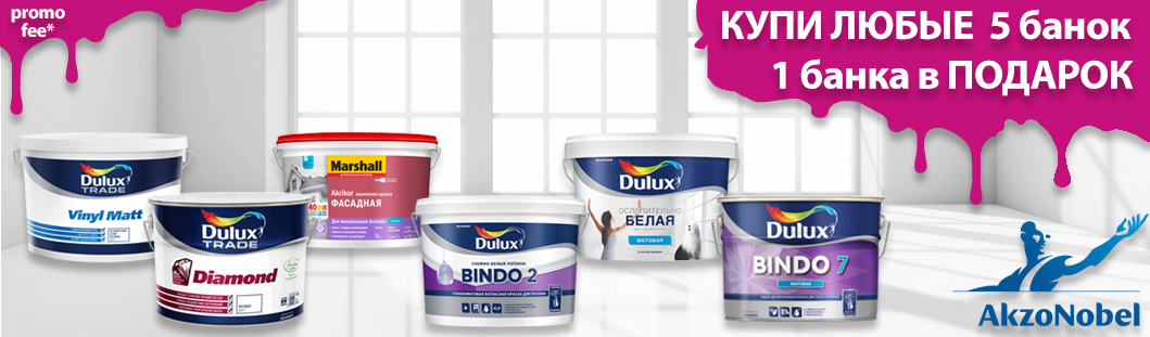 dulux diamond-dulux vinyl matt-dulux bindo2-dulux bindo7-marshall akrikor