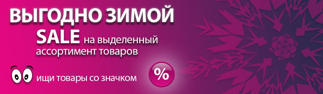 kupit-kraski-dulux-so-skidkoy-kraski-zdes