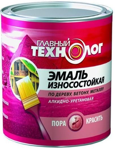 Москва технолог по бетону алмазная коронка по бетону 68 мм купить в краснодаре