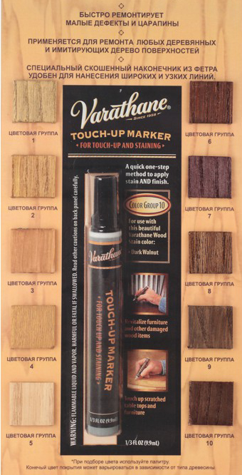 varathane-stain-touch-up-marker.jpg